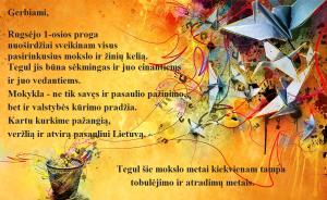 Lietuvi7-namai
